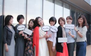 中京テレビ運営【DEAR DEA】にて長期講座の第2期を開催しました。