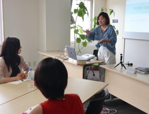 【Project F】第7期 第3回セミナーを開催しました